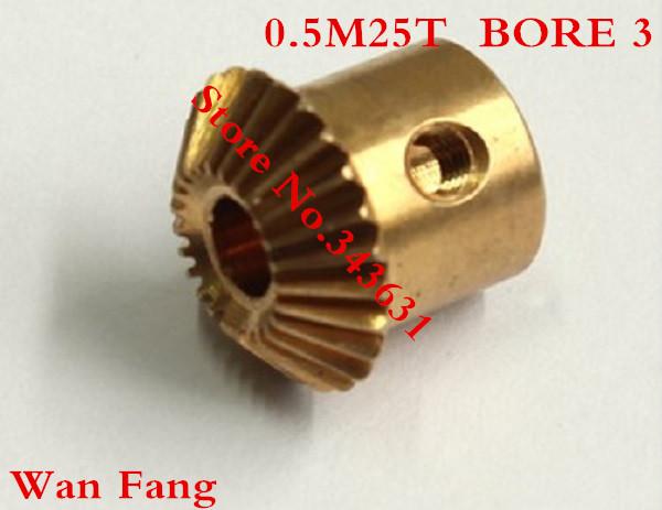 2PCS Bevel Gear 25T 0.5 Mod M=0.5 Modulus Ratio 1:1 Bore 3mm Brass Right Angle Transmission parts machine parts DIY(China (Mainland))