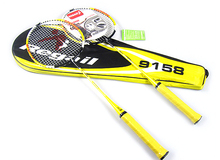 Regail 9158 Durable Speed Badminton Racket Battledore Racquet with Carry Bag for Couples Yellow Color 1 Pair(China (Mainland))