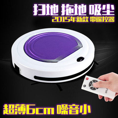 Free Shipping Rechargeable robot vacuum cleaner for home Automatic sweeping Mopping machine Smart arduino robot(China (Mainland))