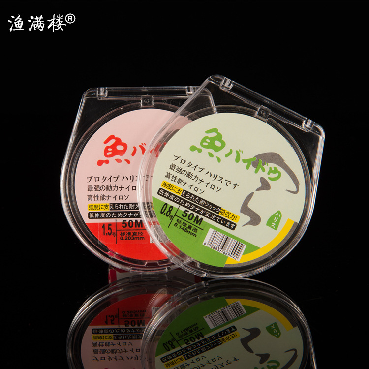 Brand Best Quality Monofilament Nylon Fishing Line Fishing Material From Japan Jig Carp Fish Line Wire 1pcs/lot yx03(China (Mainland))