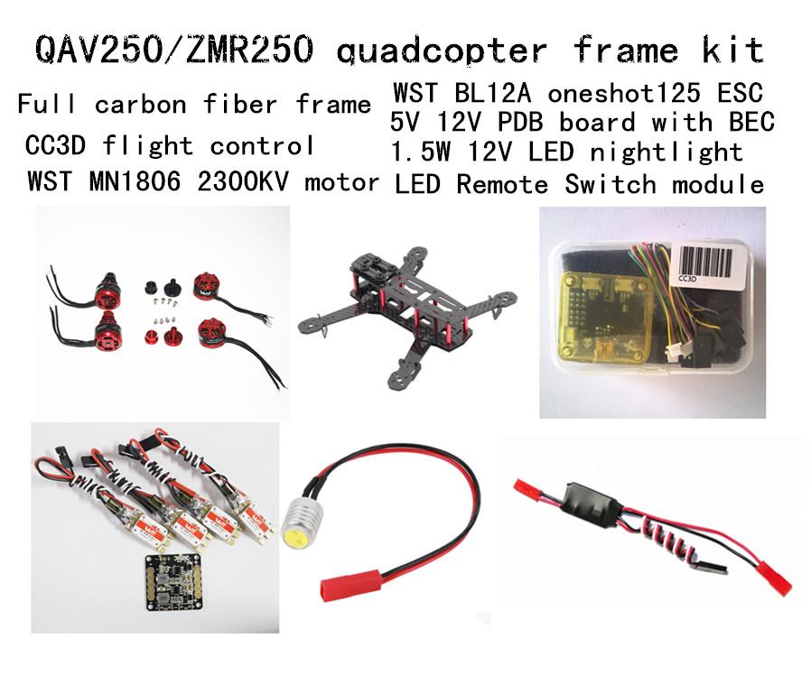 WST DIY drones QAV250 FPV  SET KITS quadcopter frame+CC3D Flight Control+4pcs EXMA 1806 2280 Brushless motors+4pcs Lotte ESC 10A