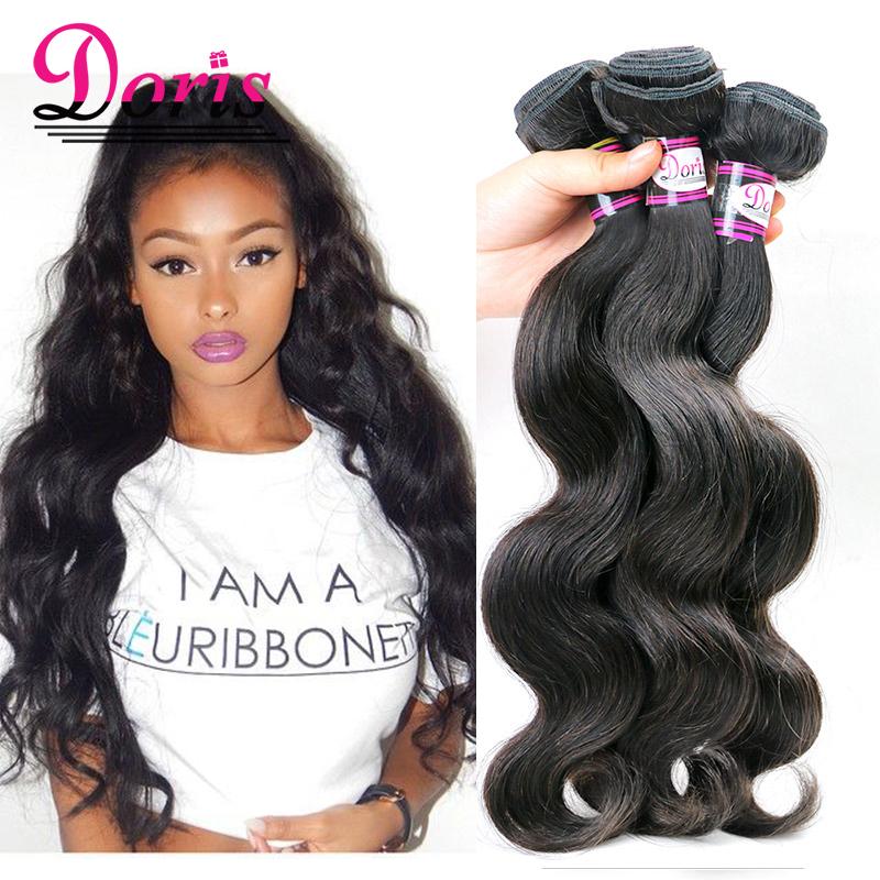 Malaysian Body Wave 3 Bundle Ali Queen Hair Products Malaysian Virgin Hair Body Wave Vip Beauty Forever 7A grade human hair(China (Mainland))