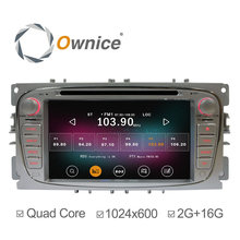 Ownice C200 4 Core Android 4.4 Car DVD GPS For Ford Mondeo Focus 2 S-max 2007 2008 2009 2011 2013 with Radio Navigation 2G/16G(China (Mainland))
