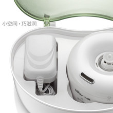 The mini humidifier mute office with a portable mineral water bottle beauty instrument JSQ A05G1