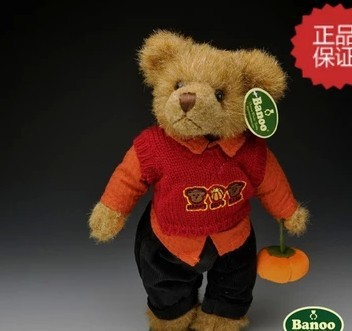 "Brown teddy bear doll 34 cm (13.39 "") Plush toys Bear hug doll gift LH107(China (Mainland))"