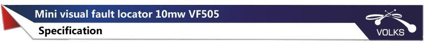 VF505 SP