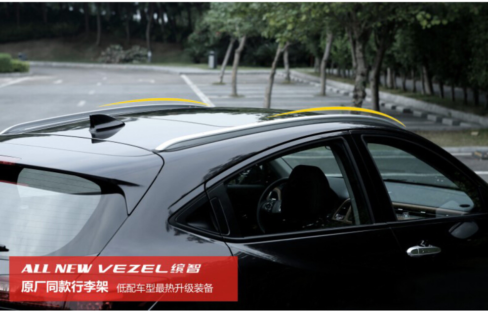High-Q!Brand new Aluminum Roof Rack.Luggage rack.Paste installation Roof Racks For Honda VEZEL 2014.2015.shipping(China (Mainland))