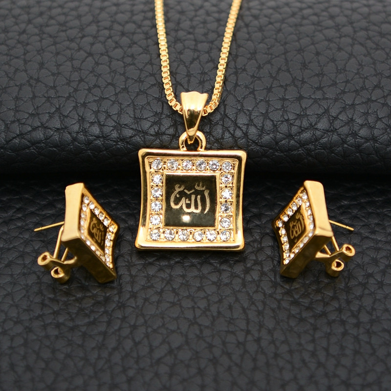 Unigue Muslim Allah Chain Necklace earrings Women Fashion Jewelry Set 18K Real Gold Plated Vintage Bridal Jewelry Sets HS20140(China (Mainland))