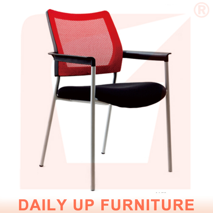 Buy Fashion Rotable Pu Office Chair Arms Black Red Swivel