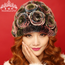 2015 Limited Faux Casual Beanies Hats Royal Princess New Lady Winter Rex Rabbit Thickened Version Of The Great Rose Cap Hat (China (Mainland))