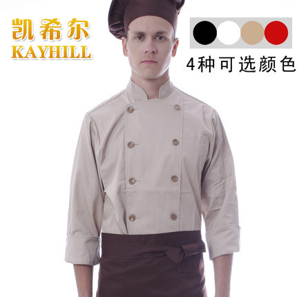 Top 4 colours unisex chef master uniform double-breasted cotton kitchen cook suit long sleeve chef jacket plus size customized(China (Mainland))
