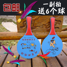 Yu Jian genuine plate racket board badminton racket Sanmao racket to send a payment shipping six goals 2 pay shipping to send 15(China (Mainland))