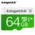 Микро SD карта памяти 4-64 ГБ, класс 10