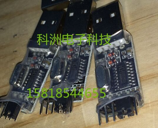 CH340G module USB to TTL STC microcontroller download cable Brush in nine upgrade Brush board .10PCS a package(China (Mainland))