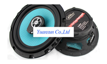 Car Audio 6.5 inch coaxial car speaker enthusiast send 6-inch 6.5 speaker grilles