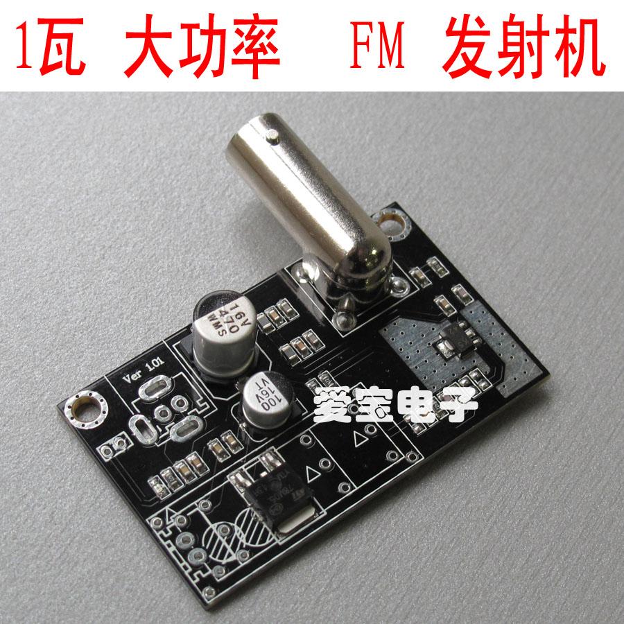 1w high power FM transmitter 1 watt FM transmitter radio remote broadcast wireless microphone hand sets(China (Mainland))