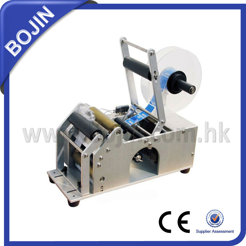 Semi-Automatic Round Bottle Labeling Machine BJ-50 / Automatic Labeler Machine, China Manufacturer(China (Mainland))