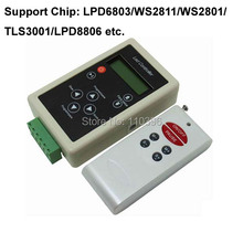 led controller pc promotion
