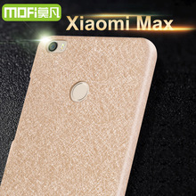 xiaomi max case cover mofi original 32gb 128gb mi max pro hard case leather 6.44 mobile phone protector 652 accessories