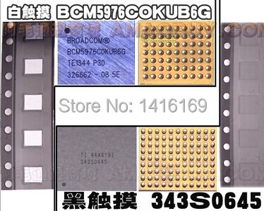 1pair/lot touch screen ic chip white BCM5976C1KUB6G + black 343S0645 Iphone 5S 5C  -  Cell Phone Replacement Parts store