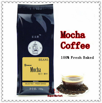 High Quality Top Mocha Coffee Imported Green Coffee Beans Place Order Fresh Baked Cooked Slimming Coffee