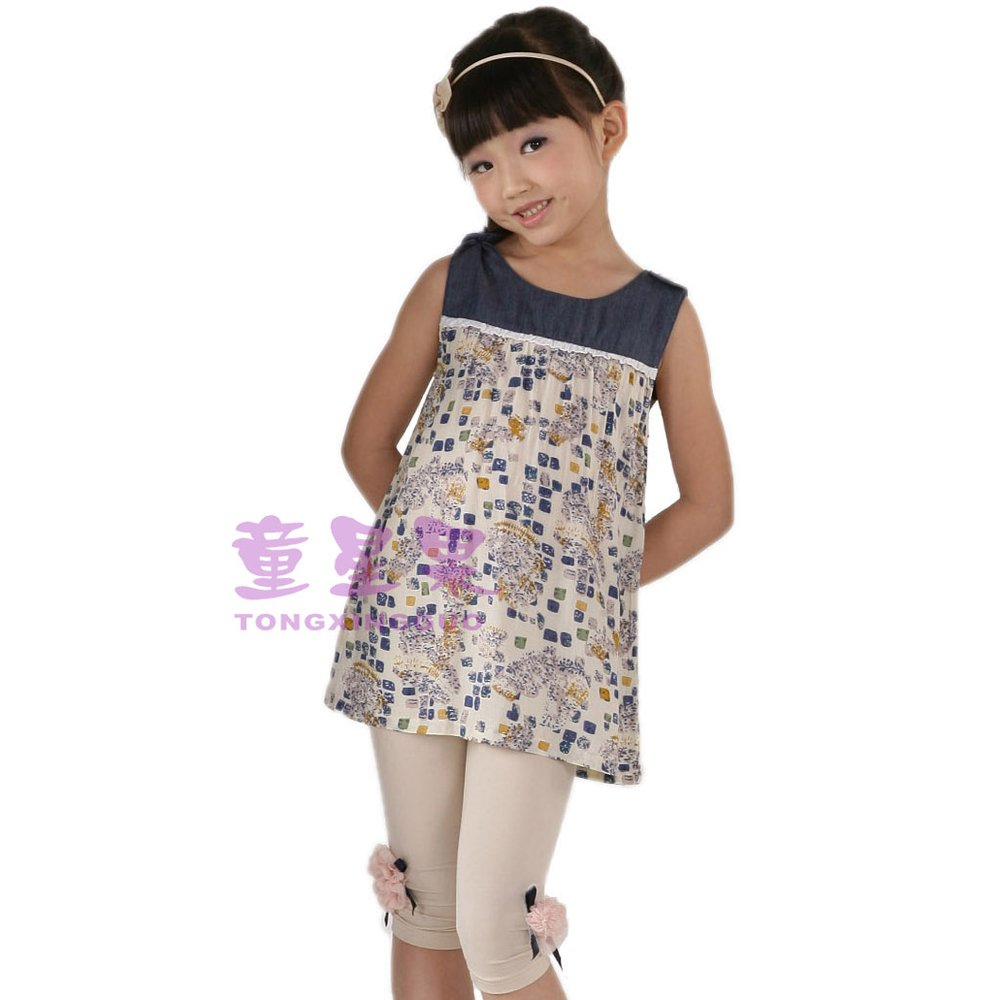 efwaidi.ga offers 48, kids casual wear products. About 16% of these are girls' clothing sets, 6% are boy's clothing sets, and 1% are children sleepwear. A wide variety of kids casual wear options are available to you, such as in-stock items, oem service.