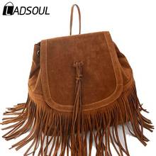 Casual Women Backpack Tassels Rucksack Fashion Solid Women Shoulder Bag Satchel Faux Suede Leather Mochilas School Bag HL7152(China (Mainland))