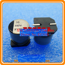 Buy 33UF 100V SMD electrolytic capacitor 100V33UF aluminum electrolytic volume: 10*10mm, height for $3.54 in AliExpress store