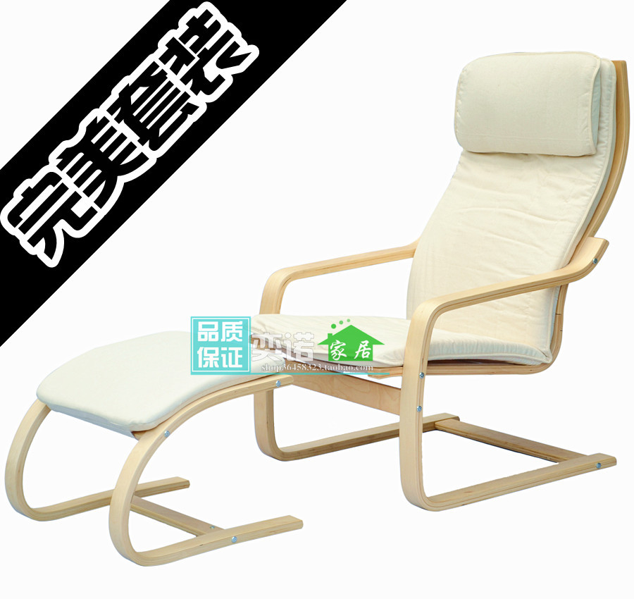 Wood Combo Chair: Armchair Sofa Chairs Plus Ottoman Combination Lounge Chair