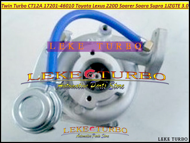 Twin Turbo CT12A 17201-46010 Turbocharger For TOYOTA Chaser Cresta Soarer Supra Verossa Mark Lexus 220D 90- 1JZGTE 1JZ-GTE 2.5L(China (Mainland))