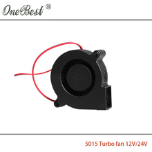 DIY 5010 cooling fan 12V/24V 0.15A Turbo fan for 3D printer accessories 50x50x10mm(50*50*10mm) )with 2.54 Interface freeshipping