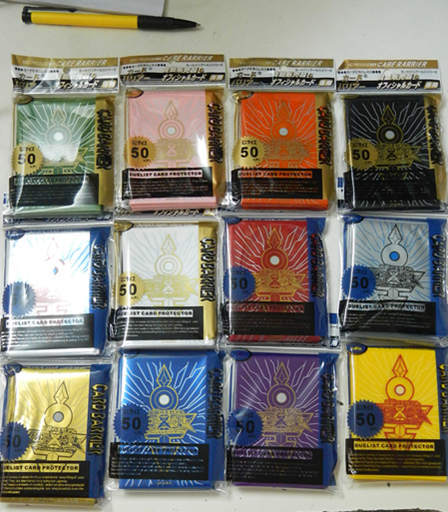 Limited Edition Yu-Gi-Oh card Sleeves 50pcs/bag - Desheng (HK store Trading Co., Ltd.)