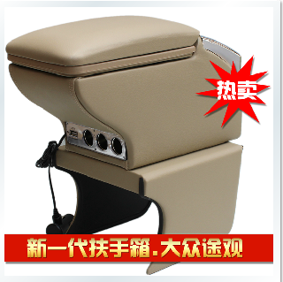 Volkswagen special car pullo insufficiencies armrest box car armrest box hole-digging(China (Mainland))