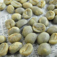 B0070 Wholesale Yunnan China's Coffee bean 500g/bags Raw coffee beans New Coffee Raw beens Non-Baking AAAAA