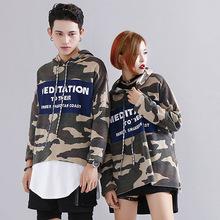 2016 New Cotton Unisex Couple Hoody Loose Letter Printed Hoodies Fashion Camouflage Sweatshirts Street Wear Punk Men Sportswear(China (Mainland))