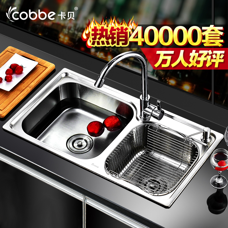 Free shipping package double slot 304 stainless steel sink basin basin development Kitchen Sinks(China (Mainland))