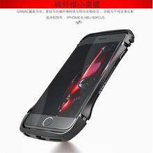 Ginmic Luxury Metal Aluminium Frame Carbon fiber Bumper Case For iphone 6 6S 6 Plus Fashion Curve Small waist Mobile Phone Case