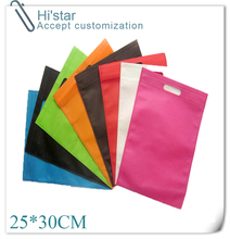 25*30cm 20 pieces/lot Promotional Small Nonwoven Gift Bags Colorful Plain Dyed Ultrasonic PP Non woven Shopping Bags(China (Mainland))