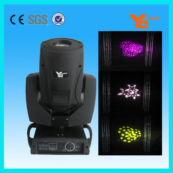 Large stage lighting equipment manufacturers supply 260W computer pattern lamp lights wedding(China (Mainland))