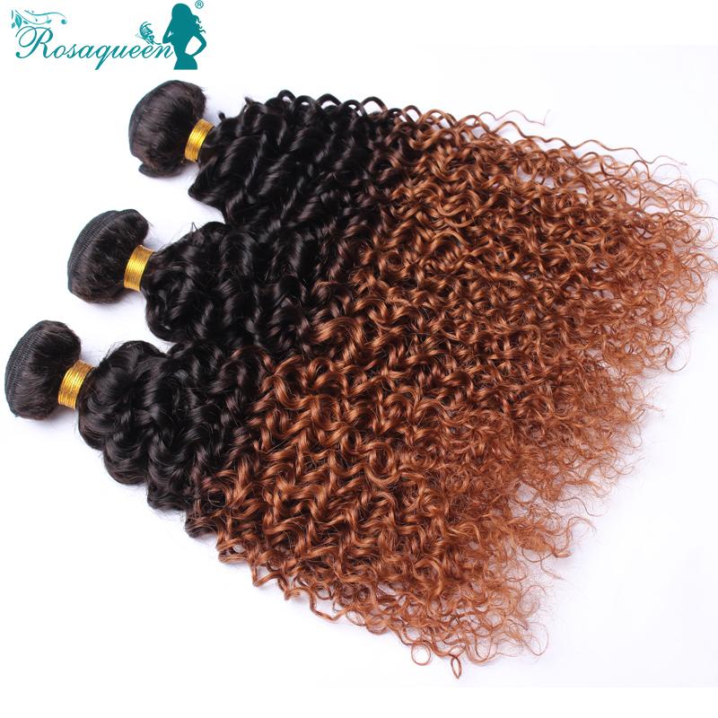 Cheap 6A Peruvian Virgin Hair Kinky Curly 1B/30 Ombre Human Hair Extension Peruvian Kinky Curly 3Pcs/Lot Human Hair Bundles<br><br>Aliexpress