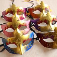 Wholesale Cheap Masquerade Ball Masks Mardi Gras Mask Halloween Party Masks Colorful Hallween Christmas Gifts