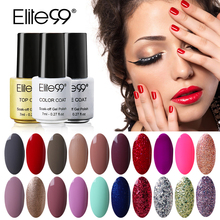 Elite99 Nail Gel for Nail Art Full Set UV Gel Kit Manicure Colorful Gel Lacquer Special Offer Gel Nail Polish Choose 1 from 58(China (Mainland))