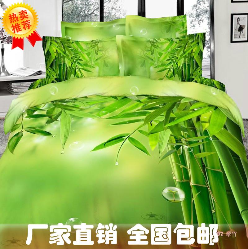 Bambou Impression Vert Ensemble De Literie Reine Roi