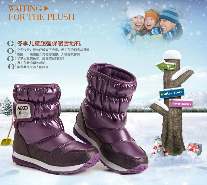 Winter children snow boots children's plush warm shoe 2016 thick non-slip fashion boys and girls boots child Gaotong plush kids