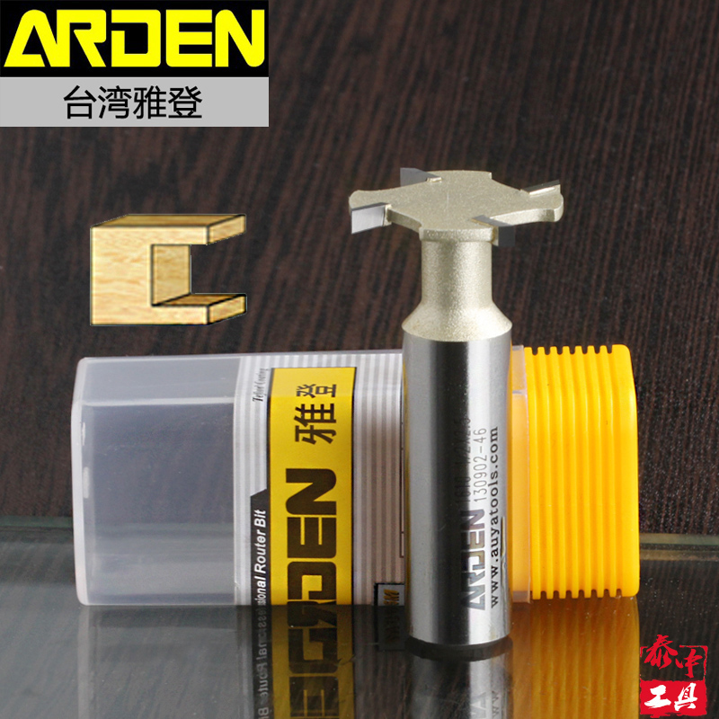 """Woodworking Tool 4T """"T"""" Type Arden Router Bit - 1/4*1.5mm - 1/4"""" Shank - Arden A1610014(China (Mainland))"""