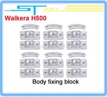 10pcs/lot Original Walkera Body fixing block Spare Parts for Drone RC WALKERA TALI H500 FPV Hexacopter helicopter Free toy gift
