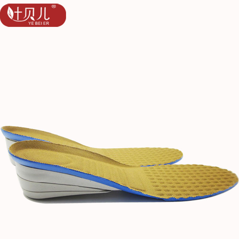 Invisible elevator shoes pad 4.2cm elevator shoes pad men's women's elevator full pad