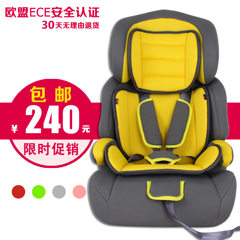 European standard highest certified child safety seat baby infant car safety seats in September 12 years(China (Mainland))