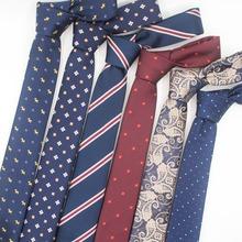 2016 New Classic England style Stripes JACQUARD WOVEN Silk Men's Tie Necktie 6cm  ld-11(China (Mainland))