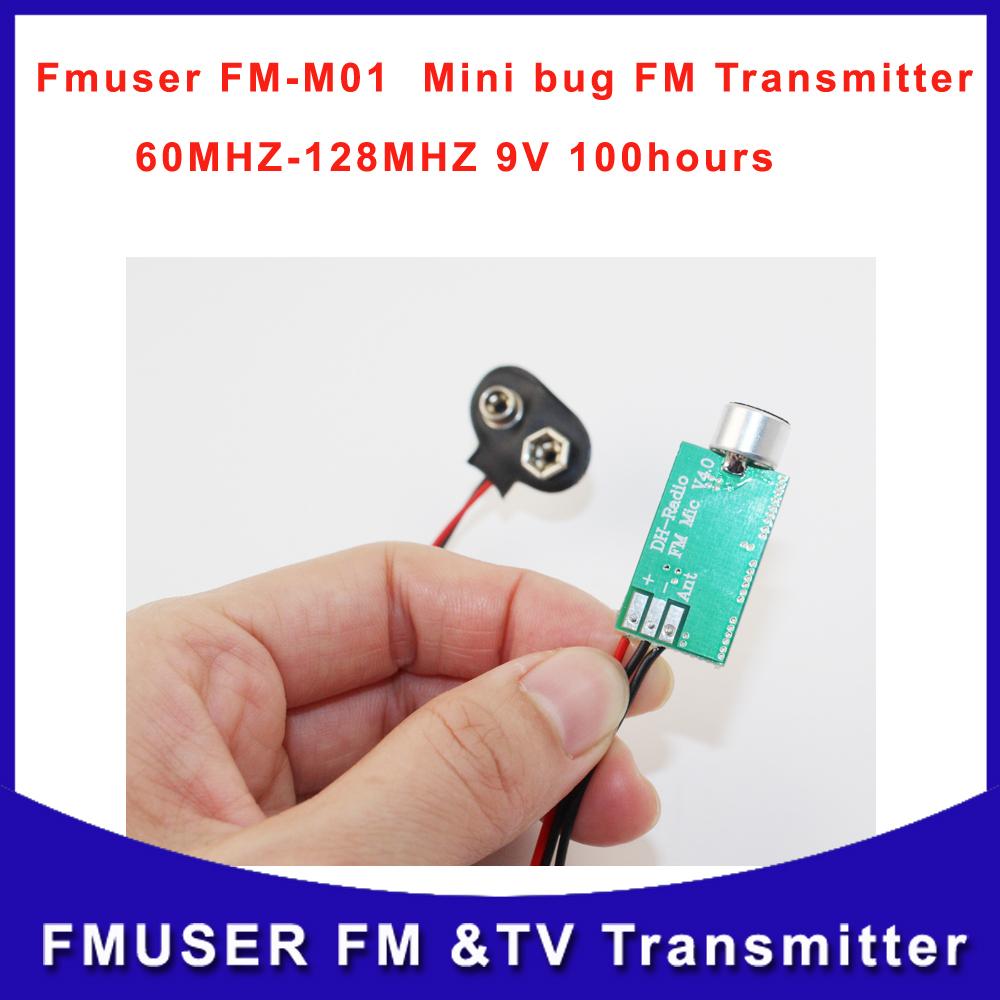 FMUSER FM-M01 Mini bug Micro Audio Transmitter 60MHZ-128MHZ Listener Device wiretap dictagraph interceptor Free Shipping(China (Mainland))